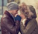 Скажите «люблю» дорогим людям