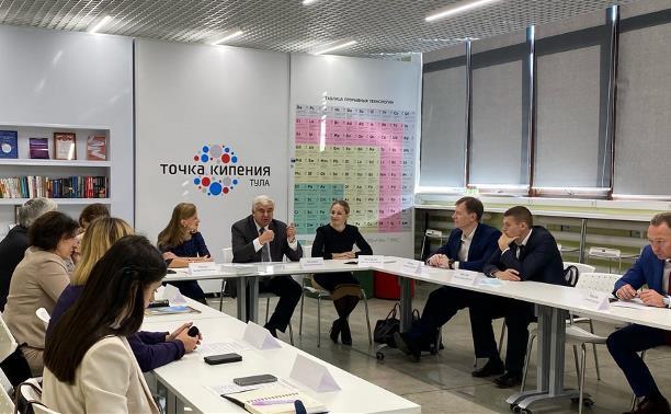 Заседание Совета индустриальных партнеров Тульского филиала РЭУ им. Г.В. Плеханова