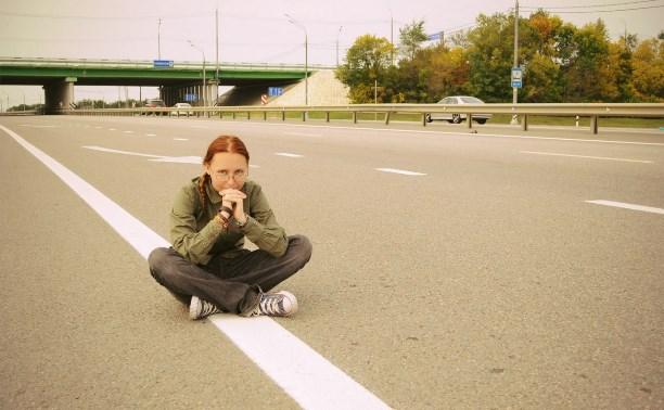 Спроси меня: Я поэт-автостопщик