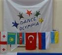 Dance Olympia в Туле