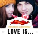 Love is...: Началось голосование!