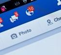 Facebook запускает программу по предотвращению самоубийств