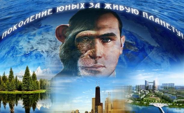 """Кислота""-Поражения"