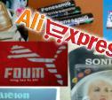Неприятная правда об AliExpress