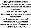 НаноМедицина(((