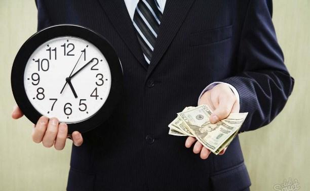Как оформить «кредитные каникулы»?