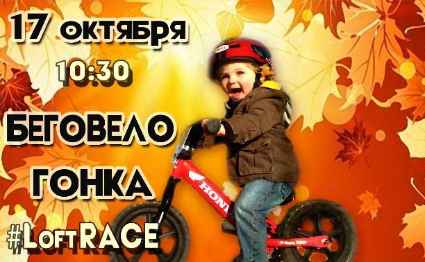 Детский Праздник Маленьких Спортсменов