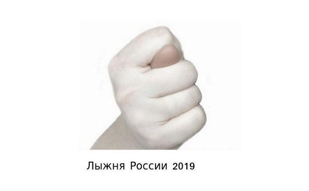 Как я в «Лыжне России – 2019» хотел поучаствовать, но меня обломали