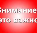 """ООО """"Автокласс"""", серые зарплаты и алименты."""