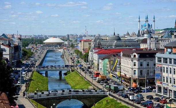Казань за четыре дня