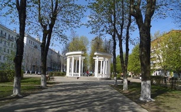 Первомайский Новомосковск