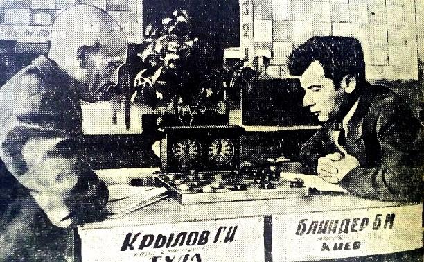 26 апреля: первого чемпиона России по шашкам из Тулы лишили звания мастера