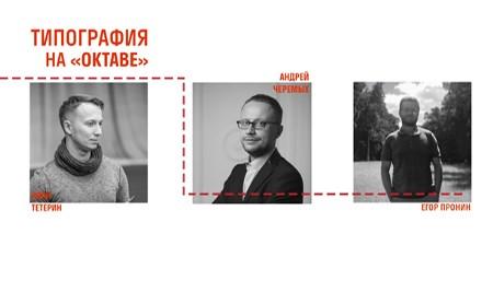 Культурный центр «Типография»: как найти «свою» аудиторию?