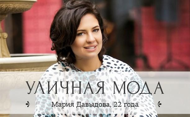 Мария Давыдова, 22 года