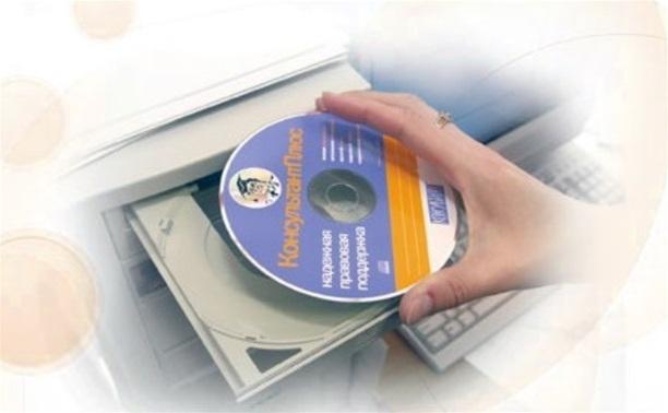 В системе КонсультантПлюс - более 50 миллионов документов!
