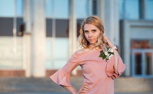 Наталия Герасимова, 28 лет