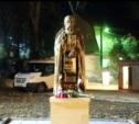 В Плавске открыли памятник Сергию Радонежскому