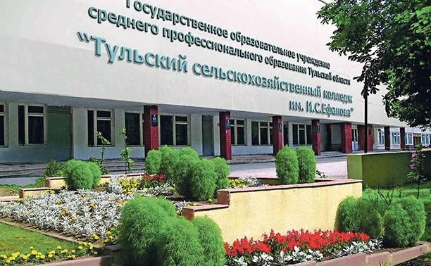 Колледж для тех, кто любит Россию