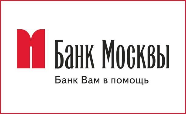 В Туле закрываются офисы Банка Москвы