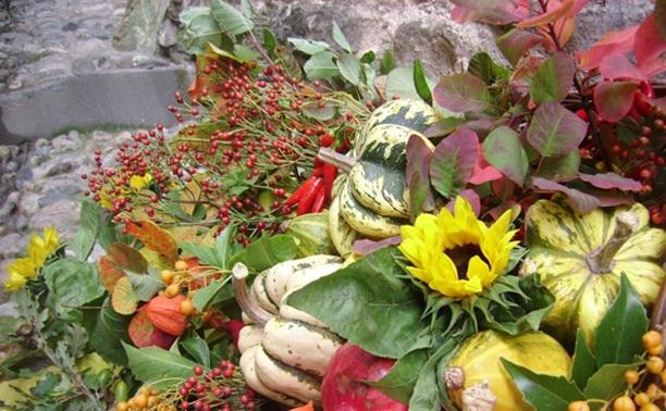 Вкусная осень