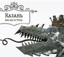 Казань. Новогодняя...
