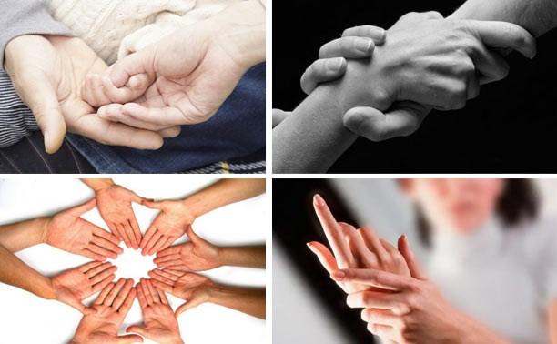 Принимаем фото на конкурс «Руки»