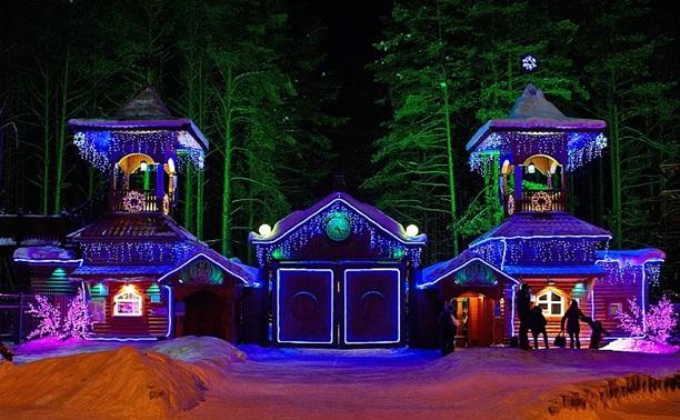 Купи тур к Деду Морозу! До 24 ноября скидки!