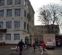 Кальянная рядом со школой