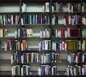 Книги..а что дальше будет?