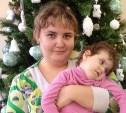 """Татьяна Иванушкина: """"Вес не набрала. И это здорово!"""""""