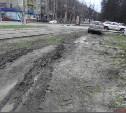 Парковка ЦПКиО им. П.П.Белоусова