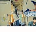 Единый билет Тула - Евпатория. Как легко отдохнуть летом в Крыму