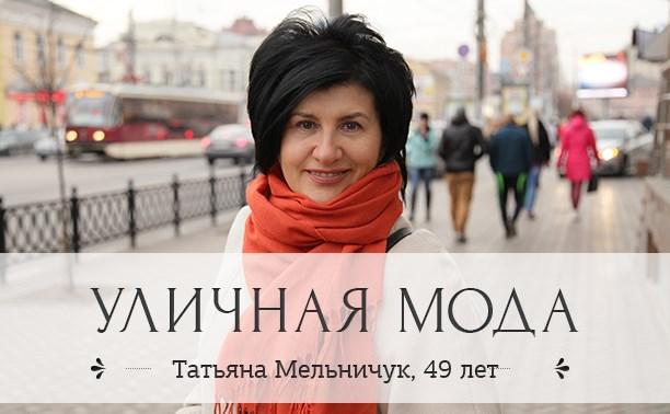 Татьяна Мельничук, 49 лет