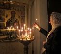 От попросить до помолиться. О наших отношениях со святыми