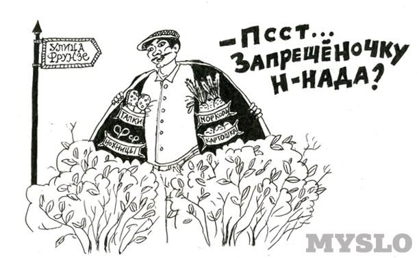 20-26 июня: «Снос» торговых рядов на Фрунзе и выпускные