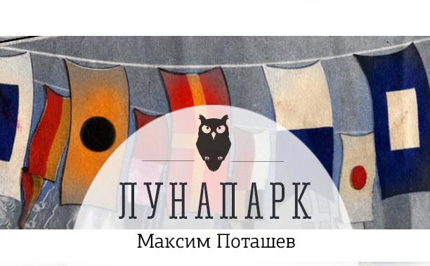 Загадочные флаги