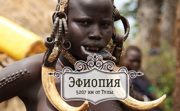 фото эфиопского секса