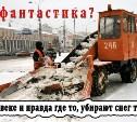 Уборка снега в Алексине 2016