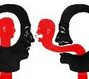 Интроверт и экстраверт. Не научный подход.