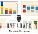 """""""Героический"""" конструктор"""