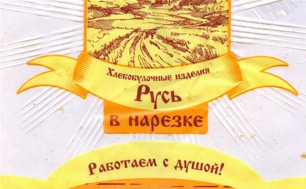 """Упаковочный пакет ООО """"Авангард"""""""