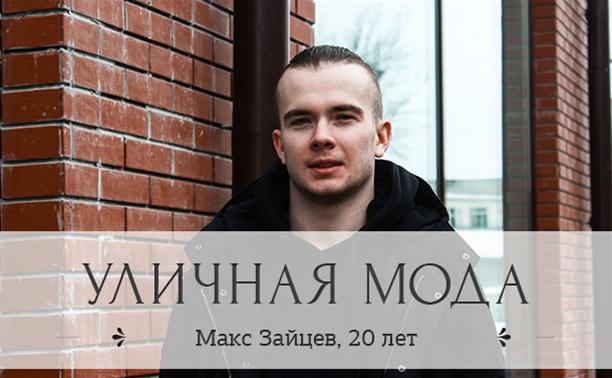 Макс Зайцев, 20 лет, DJ