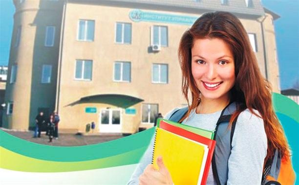 Спешите поступить на обучение в июне!