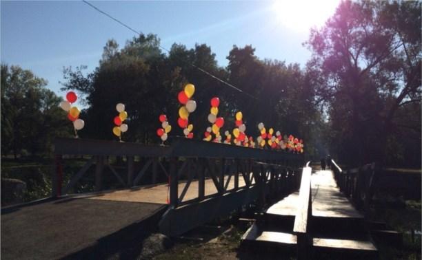 В Баташёвском саду открыли новый мост