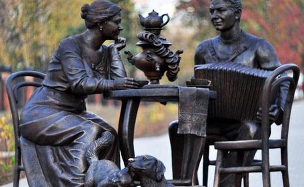 11 сентября: в Заречье установлен памятник «Тульское чаепитие»