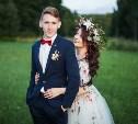 Славянский День Влюбленных в Туле