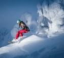 Завершился конкурс горнолыжных фото