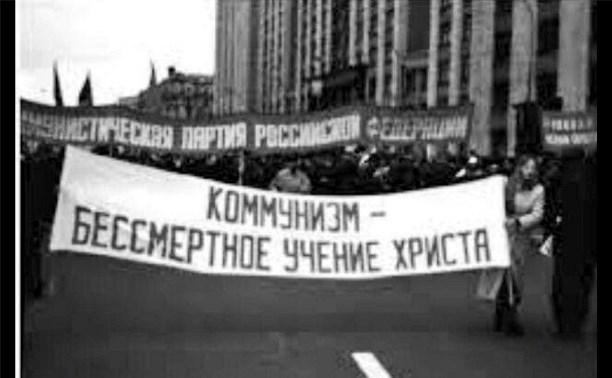 Вшивых в коммунизм не возьмём