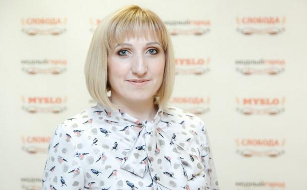 Итоги акции: Кристина Сухарева похудела на 40 кг и полностью сменила имидж