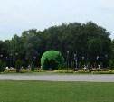 Парк сегодня.